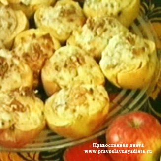 Яблоки фаршированные творогом